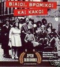 ETTORE SCOLA:BRUTTI SPORCHI E CATTIVI- DVD