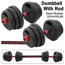 New listing 22-55Lbs Dumbbell Set Round/ Hex Barbell Home Gym Fitness With Connecting Rod
