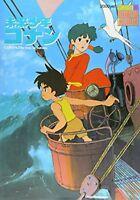 Future Boy Conan Roman Album art book Free Ship w/Tracking# New from Japan
