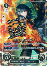 Fire Emblem 0 Cipher S12-001ST+ SIGNED FOIL Three Houses Trading Card TCG Byleth