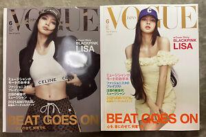 VOGUE JAPAN June 2021 Blackpink Lisa Magazine Fashion Set of two types F/S