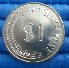 1977 Singapore $1 Stylised Lion Coin