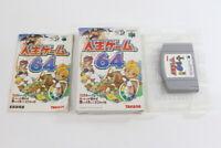 Jinsei Game / Game of Life Boxed Nintendo 64 N64 Japan Import US Seller E1541