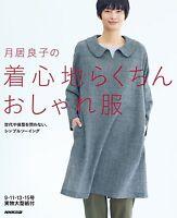 Yoshiko Tsukiori's Comfortable Nice Clothes Japanese Craft Book
