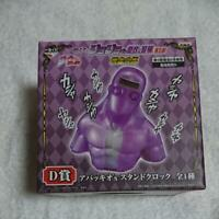 Ichiban kuji JoJo/'s Bizarre Adventure Part-7 Steel Ball Run C Prize F//S