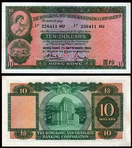 HONG KONG 10 DOLLARS (P182b) HONGKONG & SHANGHAI BANK 1963 UNC