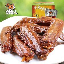 chinese food snack创食人湖北特产香辣鸭翅小包装 小吃零食好吃的休闲鸭肉类16g*30