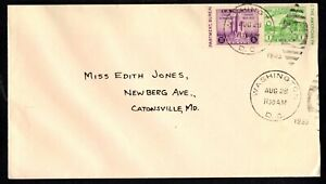 1933 US #730a + 731a - APS Century of Progress Imperf Singles on Addressed FDC