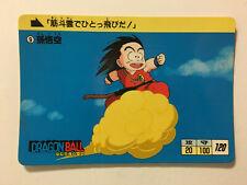 Dragon Ball Z PP Card 9 PART 0