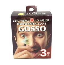 GOSSO Brazilian wax nose hair removal set From JAPAN