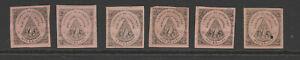 Honduras Scott#2- 6 Mint Copies