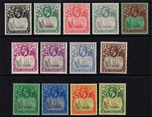 St Helena 1922 GV set to 5/- 13 values Mounted Mint