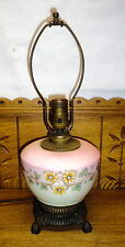 Old Smaller Size Electrified Kerosene Table Lamp