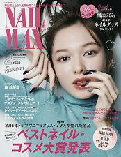 NAIL MAX February 2017 / Fashion Nail Art Beauty Cosme magazine / from Japan