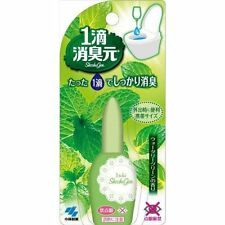 Kobayashi Powerful One-Drop Deodorizer For Toilet 0.67oz/20ml Watery Green JAPAN
