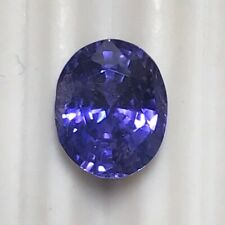 Natural 2.34 Carat Unheated Color Change Sapphire Oval Genuine Loose Gemstone