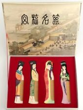 YANLING CHINESE WOODEN SET OF 4 HAND PAINTED COMBS