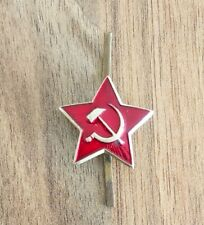 Soviet Russian army cap badge