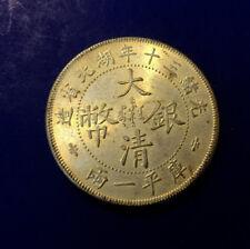 Chinese silver dollar one TAEL Guangxu 30 Hu-Peh province smaller Manchous  光绪元宝