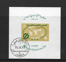 1959 Syria 6th Damascus Fair Minisheet SG MS703a Fine Used