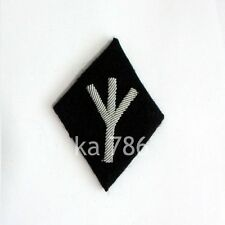 WWII GERMAN ARMY REHABILITATION OFFICER ARM BADGE