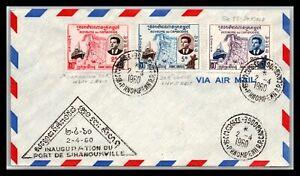 GP GOLDPATH: CAMBODIA COVER 1960 AIR MAIL _CV746_P08