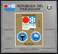 PARAGUAY - OLYMPIC SAPPORO '72, Mi # Bl 170, MNH, VF