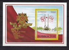 Tajikistan : 50 th. Anniversary End Second World War 1995 ( MNH )