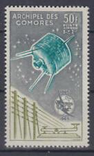 Komoren (Archipel des Comores) - Michel-Nr. 67 postfrisch/** (UIT)