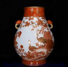 "15"" Marked Chinese Red Glaze Porcelain Gilt Peacock Flower 2 Ear Tank Bottle"