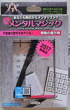 Tenyo Miracle Magic Square  T-273  - Tenyo Super Mental Magic Series