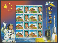 China 2003 8v Special S/S  Flight First Manned Spaceship Space Hero stamps