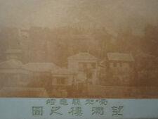 ANTIQUE IMPERIAL JAPAN CDV 1860/70'S RARE OUTDOOR LANDSCAPE ARCHITECTURE PHOTO