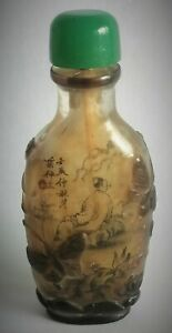 CHINESE ANTIQUE INSIDE PAINTED SNUFF BOTTLE GREAT STYLE JADE TABATIERE CHINE