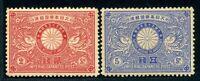 Japan MiNr. 69-70 mit Falz/ Hinge Mark (D076