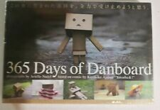 Yotsuba&!, Danbo Photo book: 365days of danboard US Seller