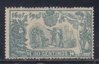 ESPAÑA (1905) NUEVO SIN FIJASELLOS MNH SPAIN - EDIFIL 261 (30 cts) QUIJOTE LOTE1