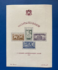 Syria Syrie 1947, 1st Arab Archaeological Congress, Sc 141a, S/S, MNH.