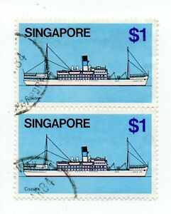 Singapore, sg 84; block of 2; $1 Coaster; very fine used  lightly hinged