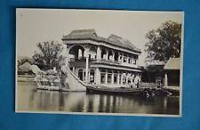 1920s Real Photo Postcard Marble Boat Qingyanfang 石舫 Summer Palace Beijing China
