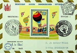 MONGOLIA 1977 BALLOON FLIGHT AIRMAIL UNICEF SHEET ON PILOT SIGNED FDC TO GERMANY