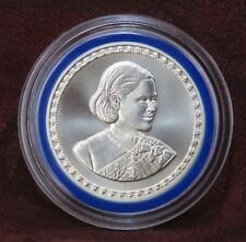 Thailand 600 Baht 2005 Silver Unc Coin Princess Sirindhorn 50th Birthday Thai