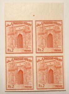 Pakistan 1961 Stamp Block no perf