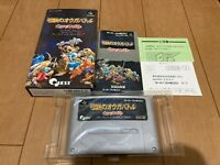Ogre Battle Japan Super Famicom SNES BOX and Manual
