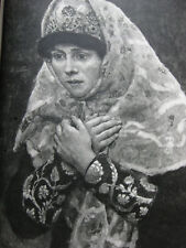 Vassili Sourikov par Machkovtsev peintre Russe Art illustré peinture