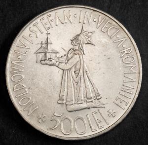 """1941, Romania, Mihai I. Large Silver 500 Lei """"Bessarabia Reunion"""" Coin. AU-UNC!"""