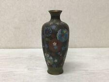 Y1609 Fleur Vase Cloisonné Décor Maison Intérieur Japon Ancien Ikebana Kabin
