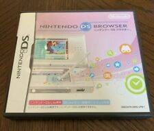 Nintendo DS browser With Ds Lite Expansion Pack Japanese