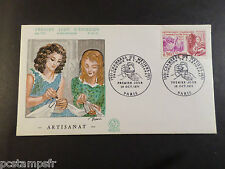 FRANCE 1971, FDC 1° JOUR, CHAMBRE METIERS ARTISANAT, timbre 1691, ANNIVERSARY