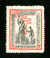 Lebanon Stamps TB Label